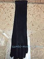 Длинные(50 cm) Трикотаж+Замш женские перчатки/женские перчатки только оптом