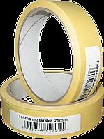 Скотч малярний 25мм*20м
