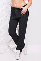 """Красивые вязанные женские  штаны """"LILI"""" 42-46 (графит)"""