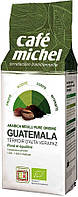 Cafe Michel кава мелена арабіка Гватемала 250 г