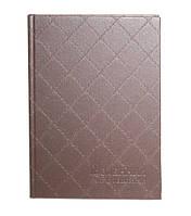 """Щоденник  """"Поліграфіст"""" для вчителя і вихователя 233 05Р (112арк 145х202лін)"""