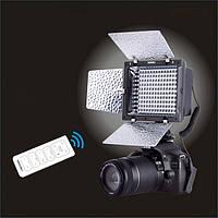 LED осветитель Yongnuo YN160-II 5500K (постоянный свет)