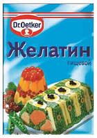 Желатин пищевой Dr.Oetker, 10 грамм