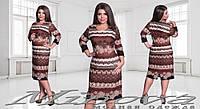 Платье большого размера 52-56 разные цвета 56, коричневый