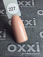 Гель-лак OXXI Professional №227, 8 мл