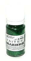 Гліттер-пісок Атлас Зелений 7 р. в пластиковій банці А-903