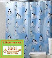 """Шторка для ванной комнаты """"Penguin"""", Miranda. Производство Турция, фото 1"""