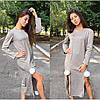 Платье с помпончиками, фото 2