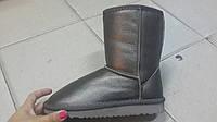 Натуральные серебристые кожаные угги UGG.