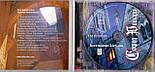 Музичний сд диск СОФИЯ РОТАРУ Я же его любила (2005) (audio cd), фото 2