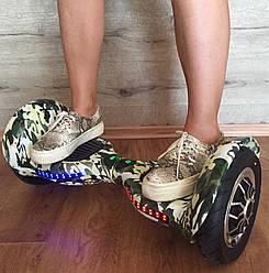 Гироскутер-гироборд Smart Balance Wheel U10 с пультом и чехлом в комплекте цвет Camo-military