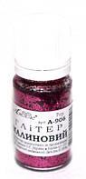 Гліттер-пісок Атлас Малиновий 7 р. в пластиковій банці А-906