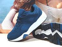 Кроссовки для бега Puma Trinomic синие 40 р.