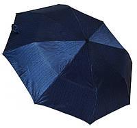 Стильный женский зонт автомат S2525 blue