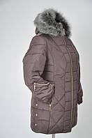 Зимний пуховик больших размеров 52-62 на тройном синтепоне.