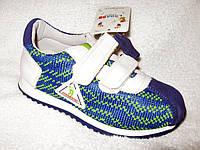 Кроссовки для мальчика  КОЖА. р.25-30 синие