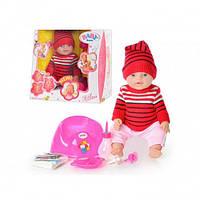 Кукла Пупс Baby Born BB 8001 G