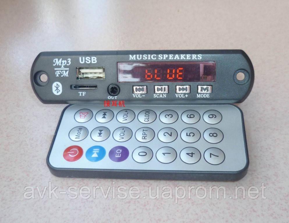 Bluetooth MP3 проигрыватель (USB, FM, SD, пульт) - Частное предприятие АВК-Сервис в Харькове