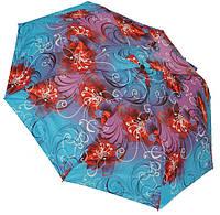 Модный женский зонт 2829 sky blue