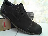 Стильные коричневые туфли VanKristi Скидка!, фото 1