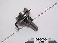 Храповик с пружиной на скутер 2т Honda DIO AF-27/34/Tact 24 TATA