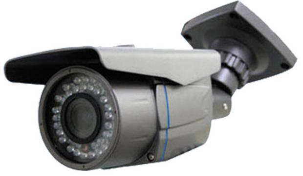 Видеокамера LuxCam LBA-E700/3.6
