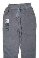Утепленные спортивные брюки для мальчика, Glo-story, размер 128 арт. BRT-9129