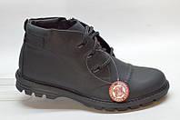Мужские зимние ботинки Мида 14657 из натуральной кожи