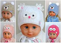 Зимние вязаные шапки для новорожденных с ушками (остались только для мальчков)