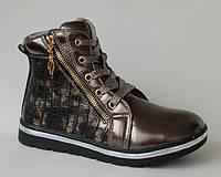 Демисезонные ботинки для девочки, EEBB dark silver, 31
