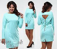 Платье с вырезом на спинке, бирюзовое  р. 48, 50, 52, 54