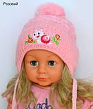 Вязаная шапочка для девочки 9 месяцев, фото 2
