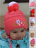 Вязаная шапочка для девочки 9 месяцев, фото 6