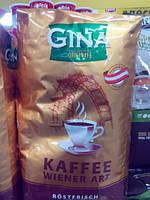 Кофе в зернах Alvorada Gina Wiener Kaffee 1 кг