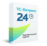1С-Битрикс: Корпоративный портал Корпоративный портал (1С-Битрикс)