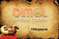 """Теплові керамічні обігрівачі """"Dimol"""""""