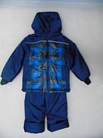 Демисезонные комбинезоны мальчикам р.80-104 утепленые флисом с манжетами холодная осень