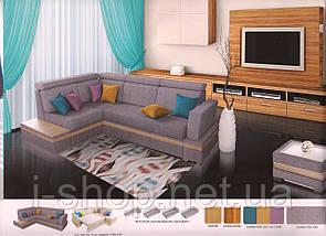 Кресло Сан Ремо, фото 2