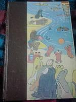 Конвалют детских брошюр и один комикс