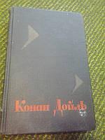 Том 7 А.К.Дойль (Бригадир Жерар)