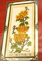 НАБОР ДЛЯ ВЫШИВАНИЯ крестиком Мулине  Пионы натюрморт нитки иголка ткань схема в комплекте большой размер, фото 1