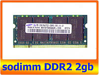 Память DDR2 для ноутбука Samsung 2GB 667 PC5300