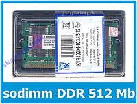 Для ноутбука DDR 512MB PC3200 Kingston 400MHz NEW