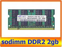 Память DDR2 для ноутбука Samsung 2GB 800 PC6400