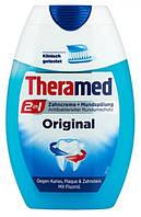 Зубная паста Theramed Original 2in1 75 мл Германия