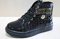 Лаковые ботинки на девочку, демисезонная детская обувь р.31