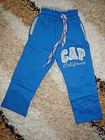 """Спортивные штаны """"CAP"""" для мальчика 1год"""