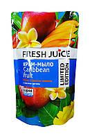 Крем-мыло для тела Fresh Juice  Caribbean Fruit (Манго & Цветок лимона) с маслом арганы дой-пак - 460 мл.