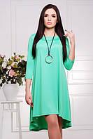 Стильное женское платье Солнышко мята 42-50 размеры