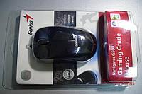 Мышь Genius Navigator G500 1600dpi РАСПРОДАЖА